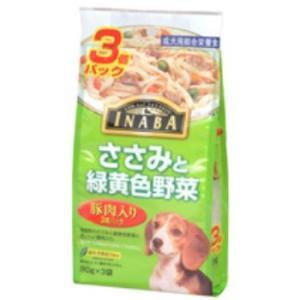 ささみ&緑黄色野菜 豚肉入り 3個パック|ayahadio