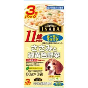 11歳ささみ&緑黄色野菜 鶏軟骨入り3P|ayahadio