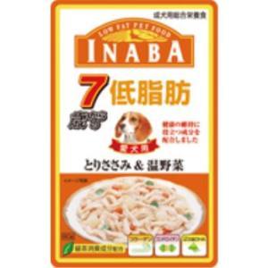 低脂肪 7歳 ささみ&温野菜 80g|ayahadio