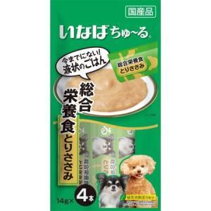 犬用ちゅーる 総合栄養食 とりささみ|ayahadio