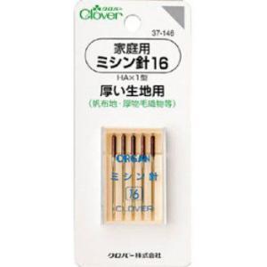家庭用ミシン針 16(厚い生地用) 37-146|ayahadio