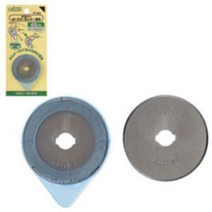 クロバーロータリーカッター替刃45mm 57-503|ayahadio