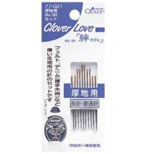 CL ぬい針「絆」厚地用ぬい針セット 77-021|ayahadio