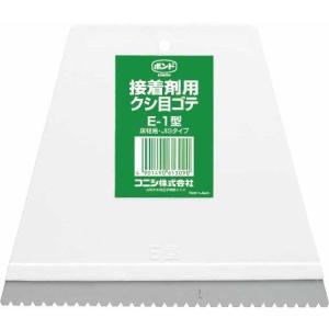 【クシ目ゴテE-1型】  【コニシ 接着剤 ボンド コテ】 【仕様】 ●サイズ:150×130×5m...