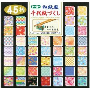 千代紙づくし(7.5)|ayahadio