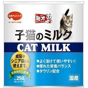 ミオ 子猫のミルク 250g|ayahadio