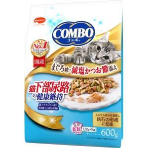 コンボ キャット 猫下部尿路の健康維持|ayahadio