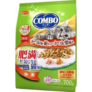 コンボ キャット 肥満が気になる猫用 かつお味・鮭チップ・かつお節添え|ayahadio