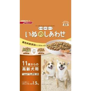 【いぬのしあわせ 11歳高齢犬】  【仕様】 ●内容量:1.5kg(小分け4パック入/袋) ●エネル...