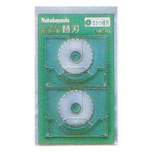 ナカバヤシロータリーカッター用替刃NRC-H2(ミシン目刃)|ayahadio
