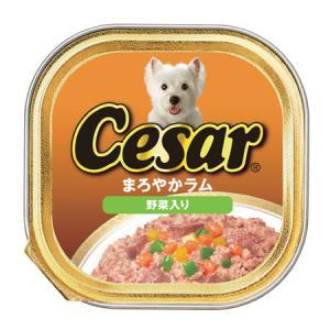 【製品仕様】 【内容量】 100g 【カロリー】 75Kcal/100g 【原材料】 肉類(ラム等)...
