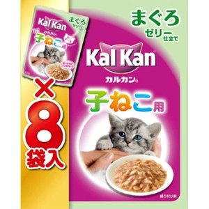 KMP71 カルカンパウチ 12ヶ月までの子猫用 まぐろ 70g 8袋パック|ayahadio
