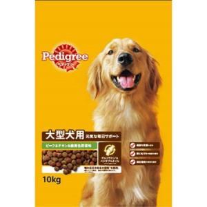 PDN26 ペディグリー 大型犬用 ビーフ&チキン&緑黄色野菜味 10kg ayahadio