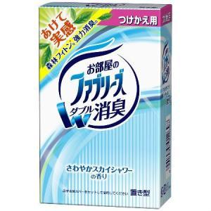 置き型ファブリーズ さわやかスカイシャワーの香...の関連商品8