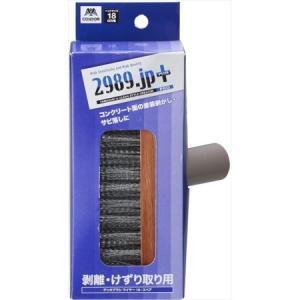 2989.jp+ デッキブラシ ワイヤ-18cm幅 スペア|ayahadio
