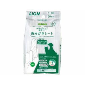 【ペット用品 ペットケア 衛生用品 オーラルケア 歯磨き】 【仕様】 ●内容量:30枚