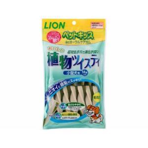 ライオン ペットキッス 植物ツイスティ小型犬14本