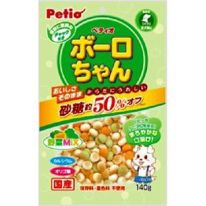 体にうれしい ボーロちゃん 野菜Mix 140g|ayahadio