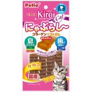 Kirei Cat にゃぶらし コラーゲンソフトガム ササミ 20g|ayahadio