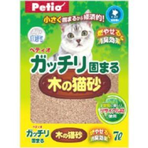 ガッチリ固まる木の猫砂 7L|ayahadio