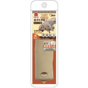 ぺティオ 老犬介護用床ずれ予防クッションスティック型大|ayahadio
