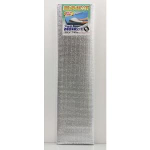 【アルミお風呂保温シート】  【ワイズ 風呂 風呂マット マット】 【仕様】 ●サイズ:約90×14...