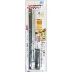 引戸用ソフトクローズWAKI DS004 ヒキド クロ