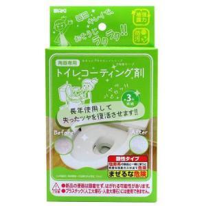 トイレコーティング剤 WAKI CGT003 10ml|ayahadio