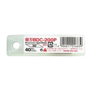 NTカッター替刃BDC-200の関連商品2