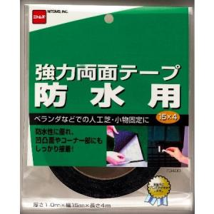 強力両面テープ 防水用15×4|ayahadio
