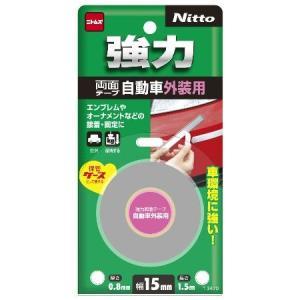 強力両面テープ 自動車外装用15×1.5|ayahadio