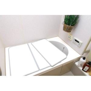 Ag 組み合わせ風呂ふた L16 (73×157.8cm) 3枚組 適応浴槽サイズ75×160cm|ayahadio