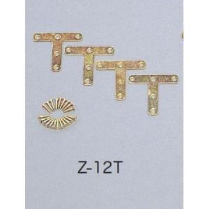 アイリスオーヤマ ボード用金具T字4枚セット Z-12Tの商品画像|ナビ