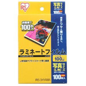 ラミネートフィルム 写真Lサイズ 厚み100ミクロン LZ-PL100|ayahadio