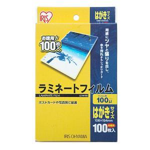 ラミネートフィルム はがきサイズ 厚み100ミクロン LZ-HA100|ayahadio