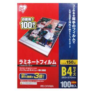 ラミネートフィルム B4サイズ 厚み150ミクロン LZ-5B4100|ayahadio