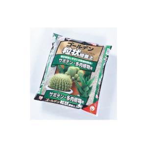 ゴールデン粒状培養土サボテン・多肉植物用 GRB-SB5 (5L)|ayahadio
