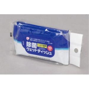 除菌ハンディウェット10枚×3 WTY-JH...の関連商品10