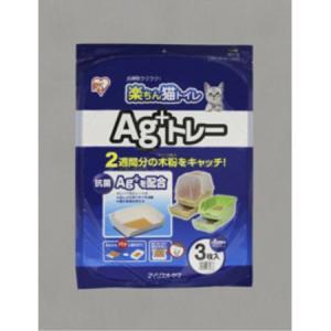 楽ちん猫トイレ Ag+トレー RCT-3 3枚|ayahadio