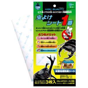 MC-50 虫よけシート1番|ayahadio