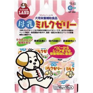 DF-200 母乳ミルクゼリー|ayahadio
