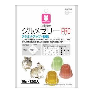 小動物グルメゼリーPRO 12個入の関連商品7