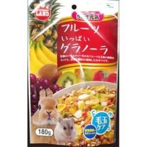 フルーツいっぱいグラノーラの関連商品5