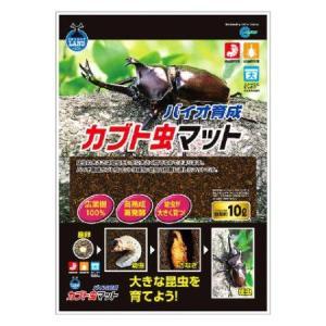 M-703 バイオ育成カブト虫マット10L|ayahadio