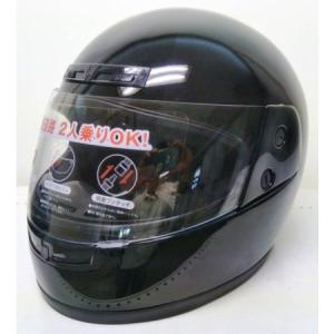 フルフェイスヘルメット BK NT-56|ayahadio