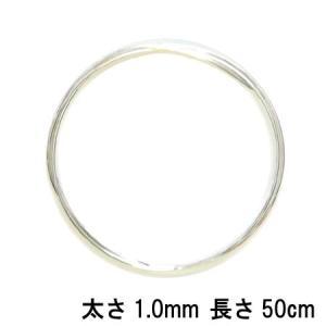 純銀丸線 1.0mmJ-003-2|ayahadio