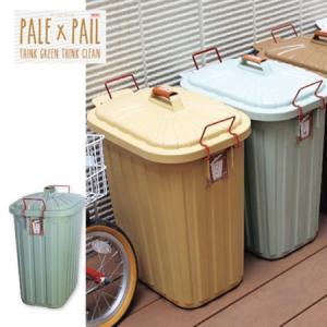 PALE PAIL(ペール×ペール) ゴミ箱 60Lブルーグレー ayahadio