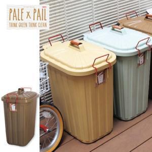PALE PAIL(ペール×ペール) ゴミ箱 60Lブラウン ayahadio