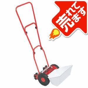 手動芝刈り機ホームモアーGHC-200【20cm】 ayahadio