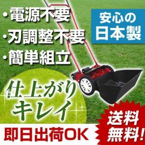 手動芝刈り機ナイスバーディーモアーGSB-2000N(20cm)